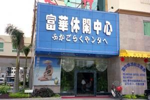 変な日本語カンバン