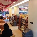 カフェ併設のファミリーマート