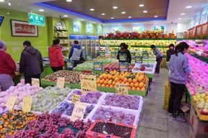 新陶北街の果実店