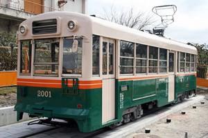 京都市電2000形
